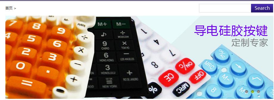 深圳产丰米手机_导电胶条|硅胶手机套|硅胶按键|导电按键|硅胶胶条-东莞市德利丰 ...