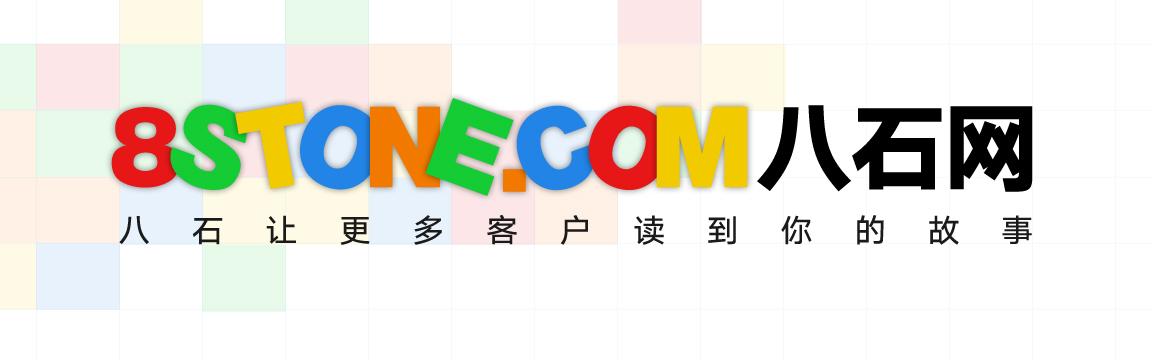 厦门市雷竞技网站贸易有限公司