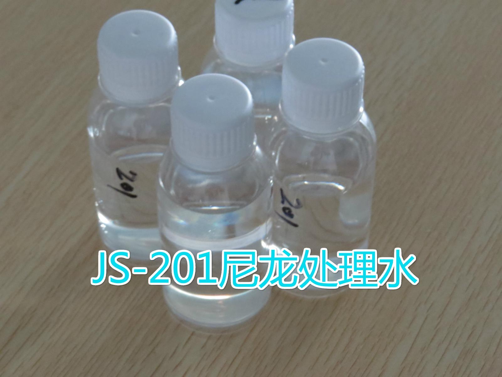 浙江尼龙加纤处理剂工艺 解决尼龙加20%纤喷PU项目