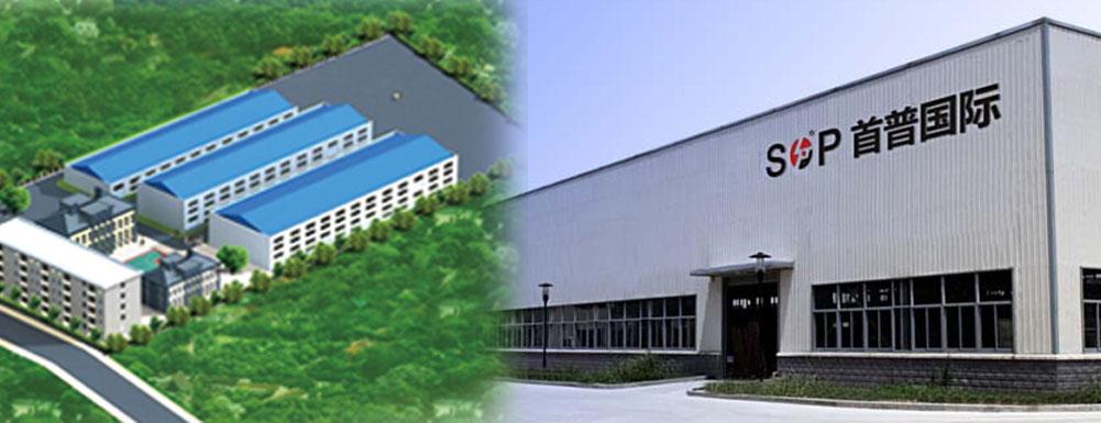 东莞市首普机电有限公司